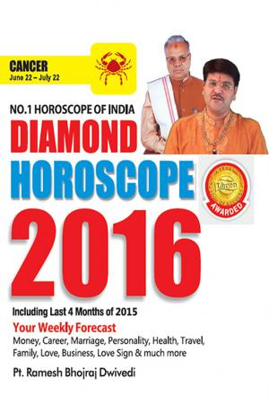 Diamond Horoscope 2016 : Cancer