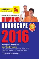 Diamond Horoscope 2016 : Capricorn