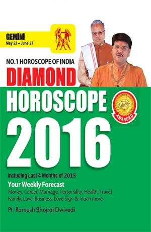 Diamond Horoscope 2016 : Gemini