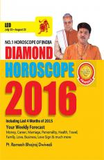 Diamond Horoscope 2016 : Leo