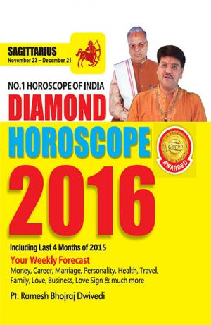 Diamond Horoscope 2016 : Sagittarius