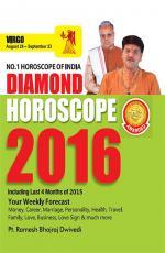 Diamond Horoscope 2016 : Virgo