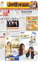 Sangrur\Barnala : Punjabi jagran News : 26th September 2015 - Read on ipad, iphone, smart phone and tablets.