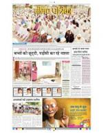 26-09-2015 - Read on ipad, iphone, smart phone and tablets.
