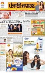 Ludhiana : Punjabi jagran News : 26th September 2015 - Read on ipad, iphone, smart phone and tablets.