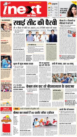 27-09-15 - Read on ipad, iphone, smart phone and tablets.