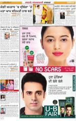 Ludhiana : Punjabi jagran News : 27th September 2015 - Read on ipad, iphone, smart phone and tablets.