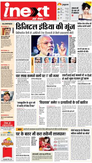 28-09-15 - Read on ipad, iphone, smart phone and tablets.