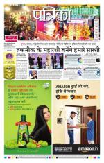 28-09-2015 - Read on ipad, iphone, smart phone and tablets.