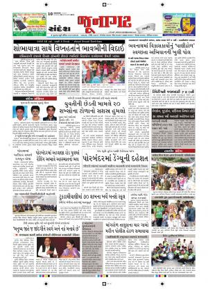 28-08-2018 - Read on ipad, iphone, smart phone and tablets.