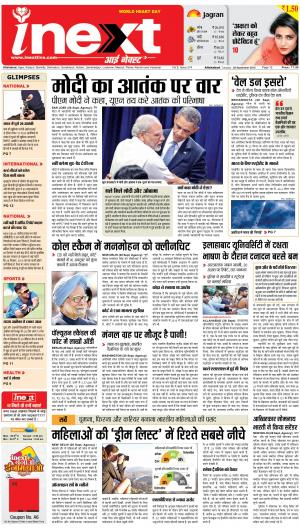 29-09-15 - Read on ipad, iphone, smart phone and tablets.
