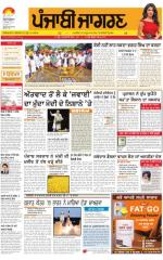 Moga/Faridkot/Muktsar  : Punjabi jagran News : 29th September 2015 - Read on ipad, iphone, smart phone and tablets.