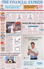 29 September, 2015 - Read on ipad, iphone, smart phone and tablets.