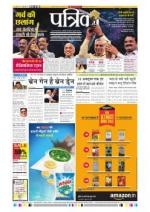 29-09-2015 - Read on ipad, iphone, smart phone and tablets.