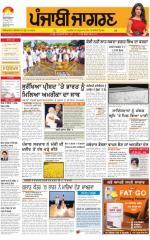 Ludhiana: Punjabi jagran News : 29th September 2015 - Read on ipad, iphone, smart phone and tablets.