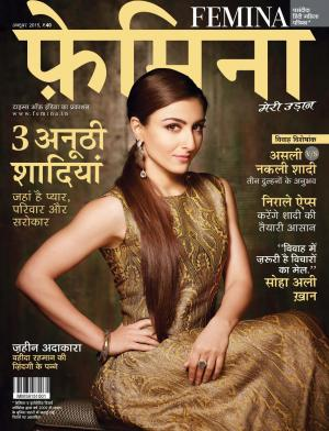 FEMINA HINDI OCT 1-2015 - Read on ipad, iphone, smart phone and tablets.