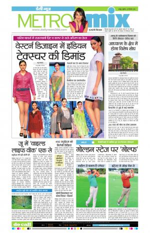 30-09-2015 - Read on ipad, iphone, smart phone and tablets.