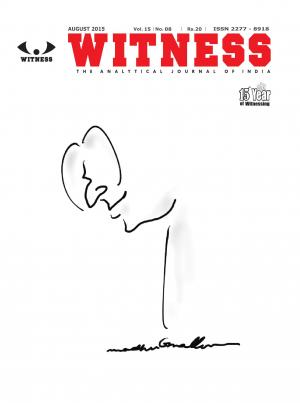 WITNESS, August 2015, Vol.15, No.08 - Read on ipad, iphone, smart phone and tablets.