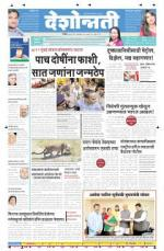 1st Oct Nanded - Read on ipad, iphone, smart phone and tablets.