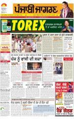 Ludhiana : Punjabi jagran News : 1st October 2015 - Read on ipad, iphone, smart phone and tablets.