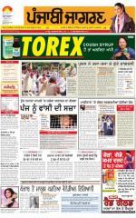 Tarantaran   : Punjabi jagran News : 1st October 2015 - Read on ipad, iphone, smart phone and tablets.