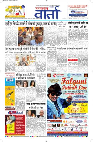 01-10-2015 - Read on ipad, iphone, smart phone and tablets.