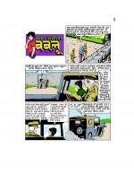 Madhu Muskan - Babloo aur Bhawarlal