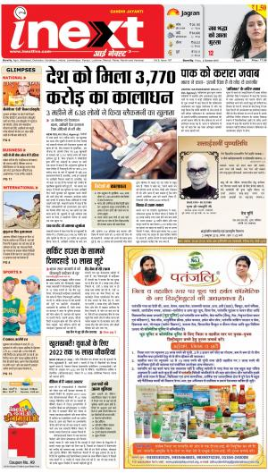 02-10-15 - Read on ipad, iphone, smart phone and tablets.