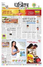 02-10-2015 - Read on ipad, iphone, smart phone and tablets.