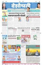 2nd Oct Buldhana - Read on ipad, iphone, smart phone and tablets.
