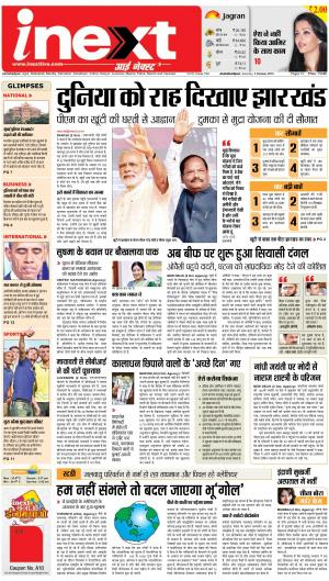 03-10-15 - Read on ipad, iphone, smart phone and tablets.