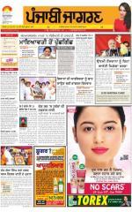 Sangrur\Barnala: Punjabi jagran News : 3rd October 2015 - Read on ipad, iphone, smart phone and tablets.