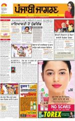 Bathinda: Punjabi jagran News : 3rd October 2015 - Read on ipad, iphone, smart phone and tablets.