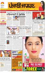 Amritsar: Punjabi jagran News : 3rd October 2015 - Read on ipad, iphone, smart phone and tablets.
