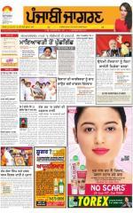 Tarantaran: Punjabi jagran News : 3rd October 2015 - Read on ipad, iphone, smart phone and tablets.
