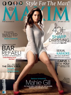 Maxim October 2012 - Read on ipad, iphone, smart phone and tablets.