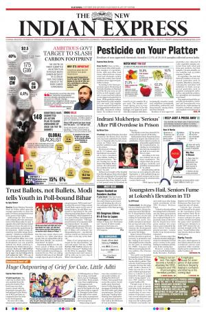 03-10-2015 - Read on ipad, iphone, smart phone and tablets.