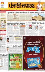 Ludhiana : Punjabi jagran News : 4th October 2015 - Read on ipad, iphone, smart phone and tablets.