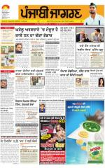 Amritsar  : Punjabi jagran News : 5th October 2015 - Read on ipad, iphone, smart phone and tablets.