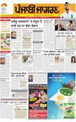 Tarantaran  : Punjabi jagran News : 5th October 2015 - Read on ipad, iphone, smart phone and tablets.