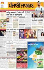 Ludhiana  : Punjabi jagran News : 5th October 2015 - Read on ipad, iphone, smart phone and tablets.