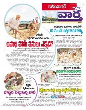 04-10-2015 - Read on ipad, iphone, smart phone and tablets.