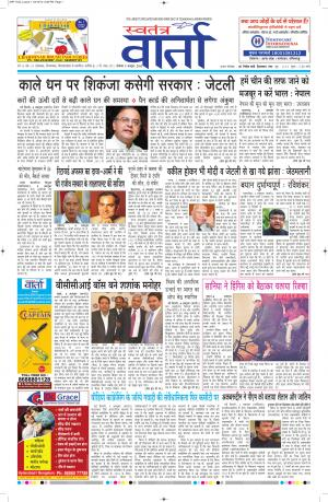 05-10-2015 - Read on ipad, iphone, smart phone and tablets.