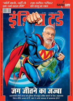 India Today Hindi-14th October 2015 - Read on ipad, iphone, smart phone and tablets.