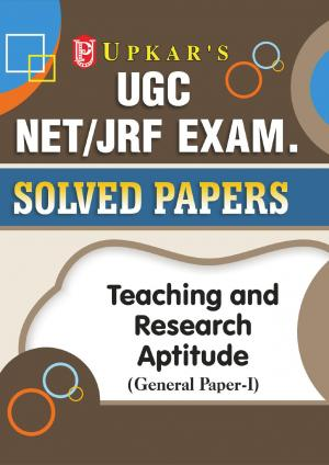 UGC NET/JRF Exam. Solved Papers Teaching & Research Aptitude (General Paper-I) - Read on ipad, iphone, smart phone and tablets