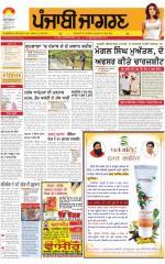 Ludhiana : Punjabi jagran News : 06th October 2015 - Read on ipad, iphone, smart phone and tablets.