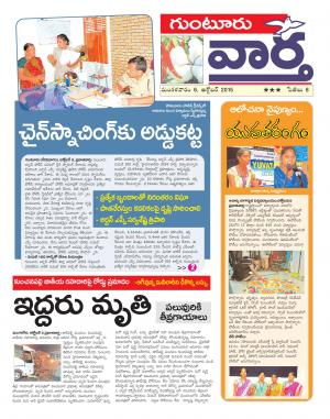 06-10-2015 - Read on ipad, iphone, smart phone and tablets.