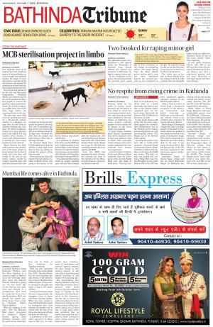 Bathinda Tribune - Read on ipad, iphone, smart phone and tablets