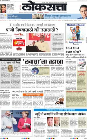 07-10-2015 - Read on ipad, iphone, smart phone and tablets.