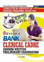 Bank Clerical Cadre Common Written Preliminary Examination